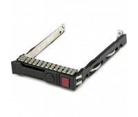 Салазка HP Gen8/9 2.5-inch SAS SATA Tray Caddy DL160 DL360 DL380 ML370 G8 (651687-001)