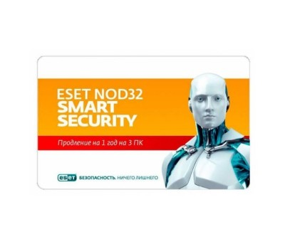 Антивирус Eset NOD32 Smart Security Family (3 устр. 1 год Renewal Box) (NOD32-ESM-RN(BOX)-1-3)