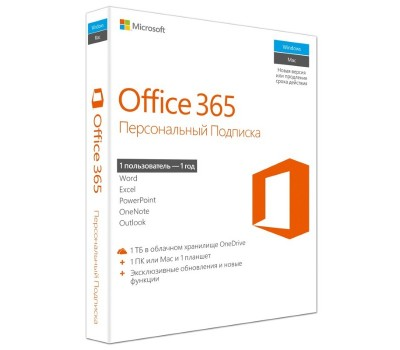 Лицензия MS Office 365 Personal Medialess P4 (QQ2-00733)